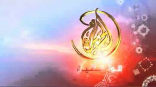 Al Jazeera Documentary Channel