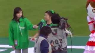 2014.11.15 第41節 FC岐阜対松本山雅FC センターサークル応援団