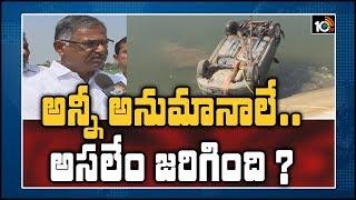 అన్నీ అనుమానాలే.. అసలేం జరిగింది ? | Story On Car Falls In Kakatiya Canal | Karimnagar  News