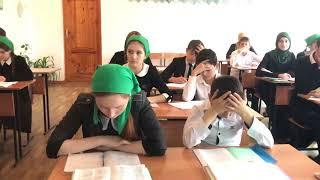 урок чеченского языка в Савельевской СОШ