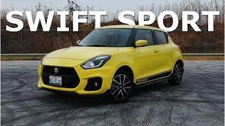 Suzuki Swift Sport - Te Divertiras Como Hace Tiempo No Lo Hacías