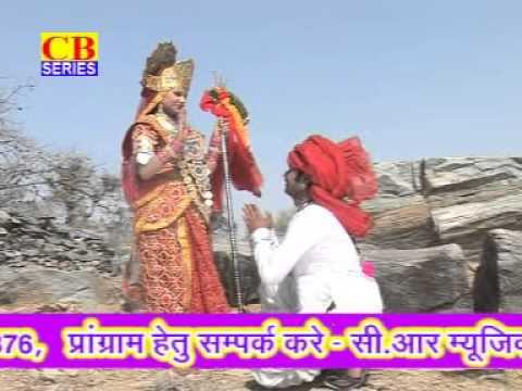 Gatha Gau Me Bankya Maa Tere - Rajasthani Folk Song 2017 - Lok Geet - Rajasthani Song 2017