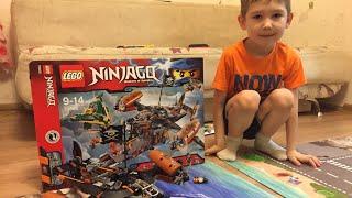 Timka LEGO Ninjago set 70605 (Misfortune's Keep).
