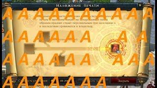 РОСТИК VS СУРГУЧИ / СПАЛИЛИ СТАТЫ ДДволша ( Профсоюз Нагибаторов ) Royal Quest