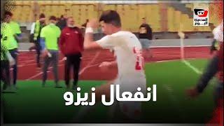 طارق حامد يحاول تهدئة زيزو عقب مشاجرته مع أحد لاعبي الجيش عقب خروج الزمالك من كأس مصر