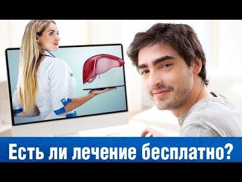 диагностика и лечение гепатита www mosveherolog ru