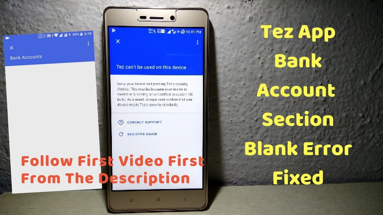tez app bank account section blank error fixed youtube
