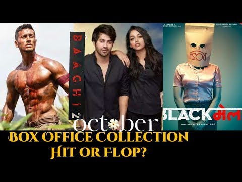 Box Office Collection, October, Baaghi 2, Blackmail, Hit or Flop?