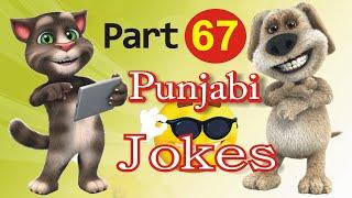 Top Funny Jokes |  in Punjabi Talking Tom & Ben News  Episode 67