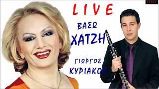 ΒΑΣΩ ΧΑΤΖΗ-ΓΙΩΡΓΟΣ ΚΥΡΙΑΚΟΥ_ΘΗΒΑ-2018