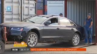 В Украине начинается автомобильная инфляция(, 2017-11-23T14:50:52.000Z)