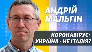 Коронавірус не пробачить Україну за її помилки