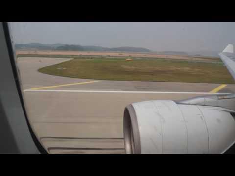 Korean Air A330-300 taking off - Pratt & Whitney PW4168 Engine Sound