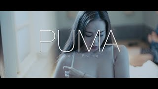 大支/Dwagie -【PUMA】Feat.Puma(為保護當事人,聲音經過特殊變調處理)