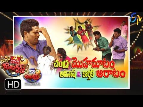 Extra Jabardasth|16th  March 2018  | Full Episode | ETV Telugu