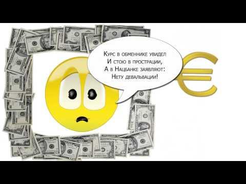 БКС Банк: зафиксируйте выгодный курс сейчас, оплатите потом