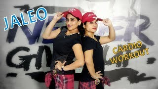 JALEO | Reggaeton Dance Fitness Choreography by Vijaya Tupurani | Nicky Jam Ft. Steve Aoki