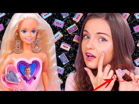 ЧТО ВНУТРИ? Барби с косметикой 1993 года🎀Что с платьем?😰Обзор/распаковка Barbie 90-х Locket Surprise