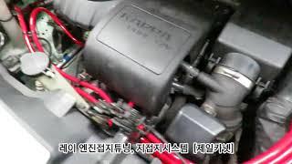 [광주 접지튜닝] 레이,지접지,광주엔진접지,광주자동차접…