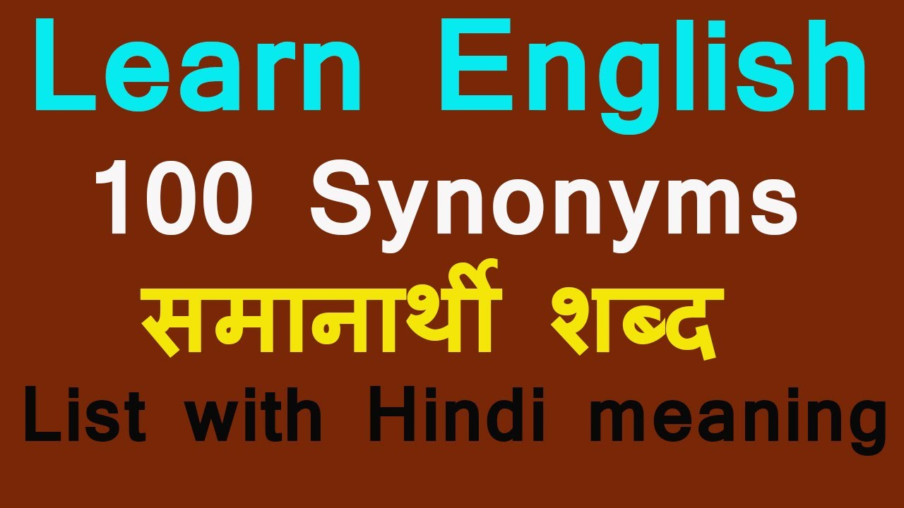DOWNLOAD Synonyms Synonyms With Hindi Meanings 20 Synonyms With ...