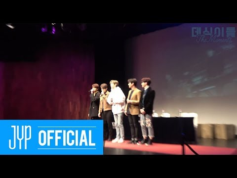 DAY6 팬사인회 하는 날 : 데식이들 The Moments
