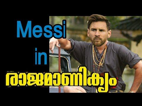 Messi in Rajamanikyam | Mammootty | Messi Malayalam Remix