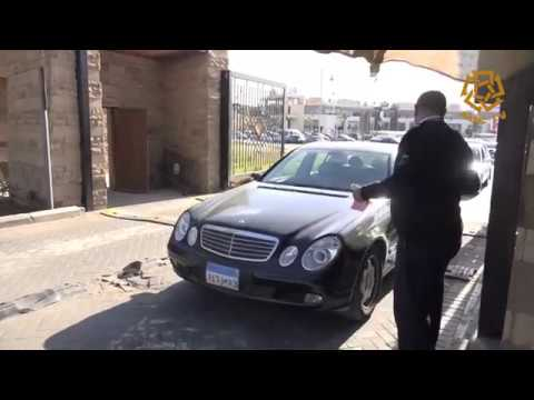 AUC Parking