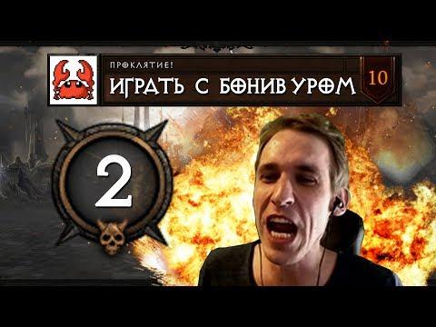 Прокси для игр WoW, Aion, Diablo 3, Starcraft 2 - Главная