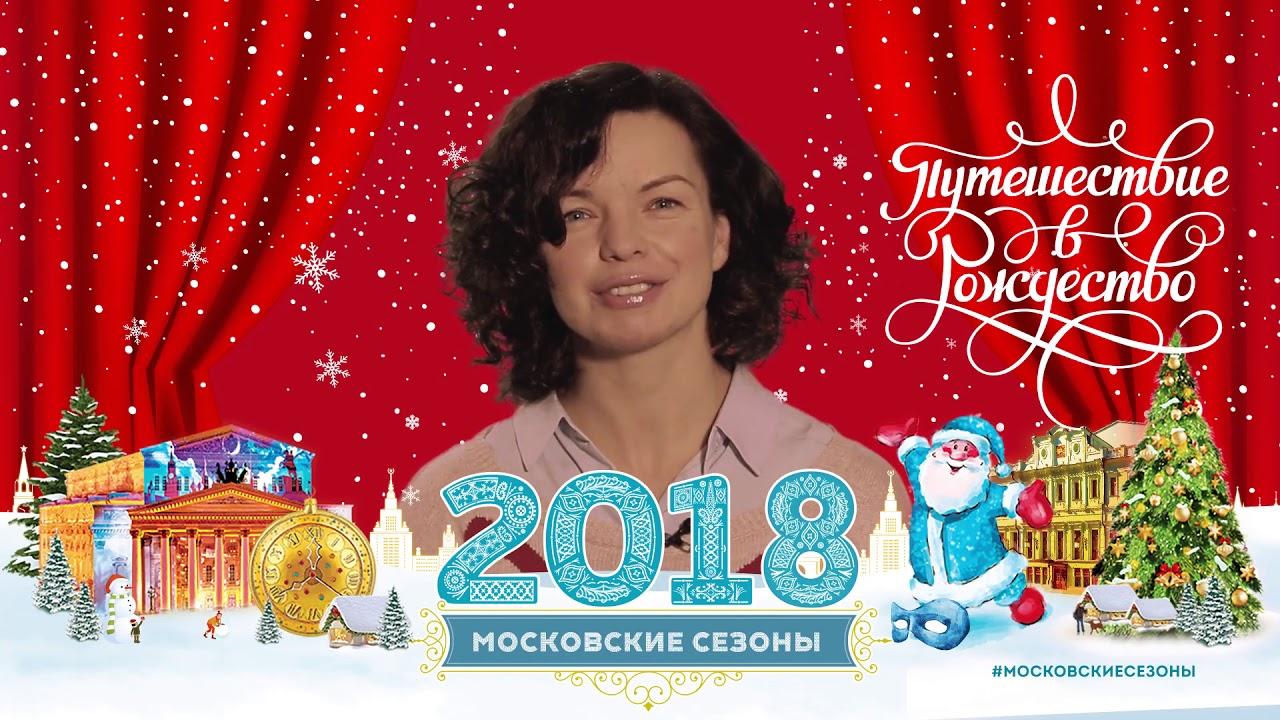 Чародейки фобос, открытка сестре с новым годом