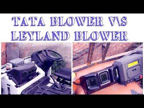 Tata blower v/s leyland blower 2018