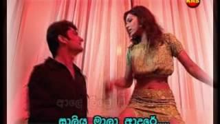 mayam epa krs karaoke karaoke sri lanka vol 20