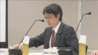 第1回主要原子力施設設置者の原子力部門の責任者との意見交換会(平成29年01月18日)