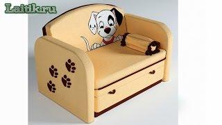Детская модульная мягкая мебель. Детский диван кровать. Интернет-магазин