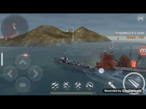 Игра Морская Битва: Мировая война