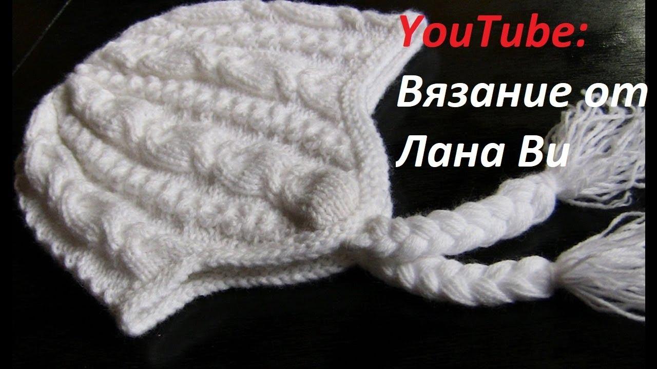 бендер вязаная шапка схема все для вязания интернет магазин