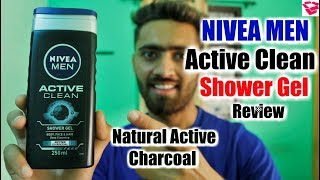 Nivea men active clean shower gel review | Price, Benefits, How to use