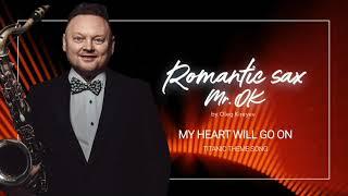 My Heart Will Go On/Oleg Kireyev/romantic jazz music/Олег Киреев Романтик Sax