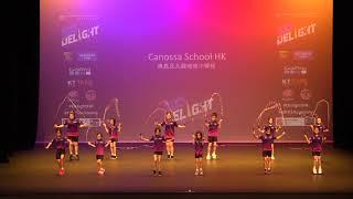 Publication Date: 2019-07-06 | Video Title: 【香港花式跳繩大匯演2019】Canossa School