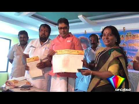 KARAIKAL DIAMOND TV NEWS 09.10.17