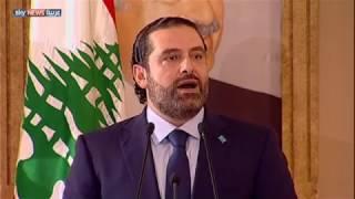 الحريري يتبنى ترشيح عون لرئاسة لبنان
