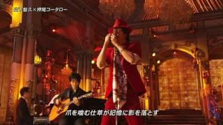 山下智久     愛,テキサス 山下智久 動画 16