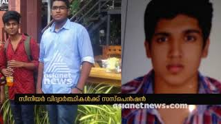 Three BDS students goes missing : seniors suspended | FIR 20 Apr 2018