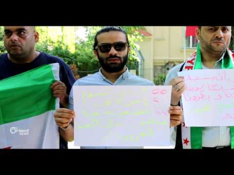وقفة تضامنية مع اللاجئين أمام السفارة المغربية في النمسا  - 16:20-2017 / 5 / 28