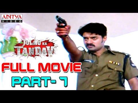 Zulmon Ka Taandav HIndi Full Movie Part 7/12 - Kalyan Ram,Priyamani