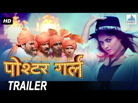 watch poster girl marathi movie online free