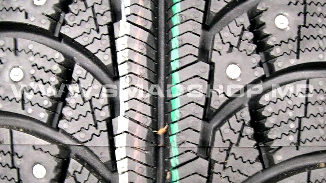Зимние шипованные шины gislaved nord frost 5 для легковых автомобилей от 2783 руб. Допустимые размеры шин гиславед норд фрост 5 для автомобиля. Купить gislaved nord frost 5 по самым низким ценам в москве.