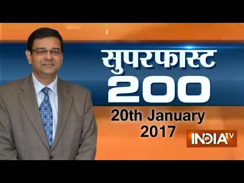 Superfast 200 | 20th January, 2017 ( Part 2 ) - India TV