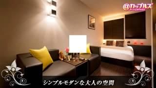 東京都品川区カップルズホテル(ラブホテル・ラブホ・ホテル) HOTEL BI...
