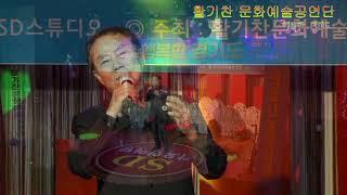 활기찬 문화예술공연단   문화공연