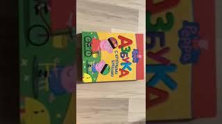 видео АЛФАВИТ МАМИНО ЗДОРОВЬЕ
